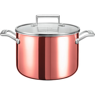 7.5 L Stockpot KC2P80SCCP
