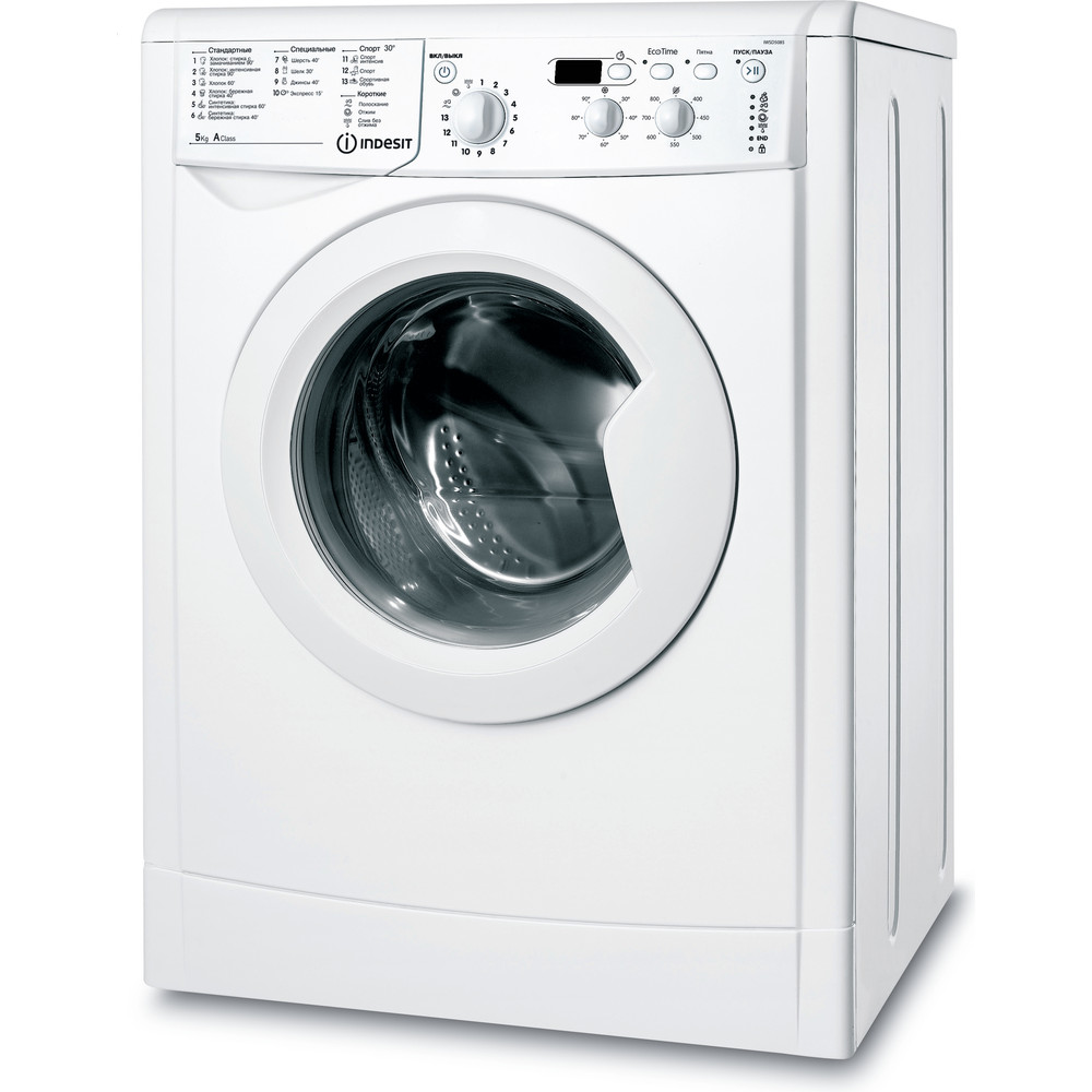 Indesit Стиральная машина Отдельностоящий IWSD 5085 (CIS) Белый Фронтальная загрузка A Perspective