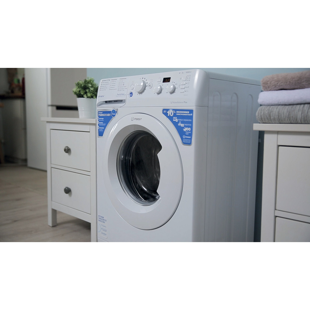 Indesit Стиральная машина Отдельностоящий BWSD 51051 Белый Фронтальная загрузка A Lifestyle_Perspective