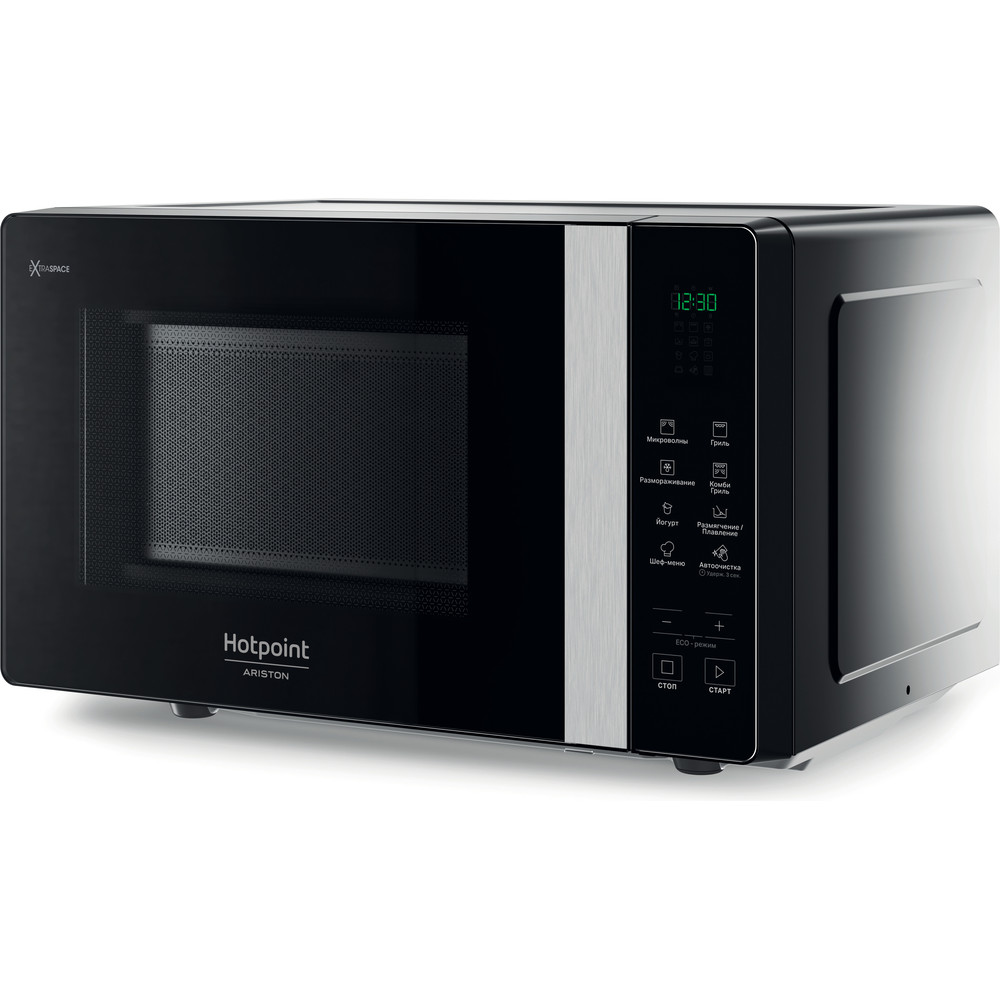 Hotpoint_Ariston Микроволновая печь Отдельностоящий MWHAF 203 B Черный Электронное 20 Микроволновая печь с функцией гриля 800 Perspective