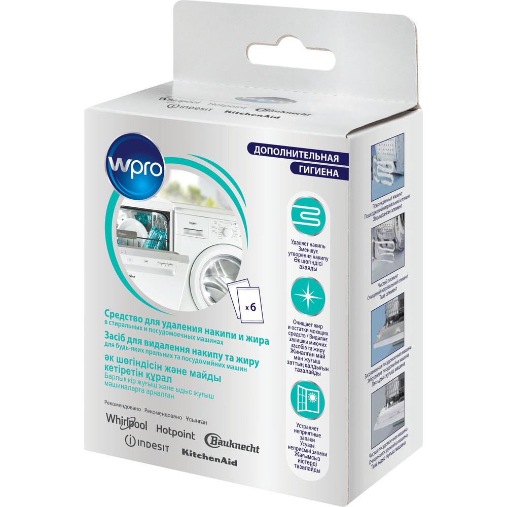 Засіб для очищення  3 в 1 для пральних та посудомийних машин