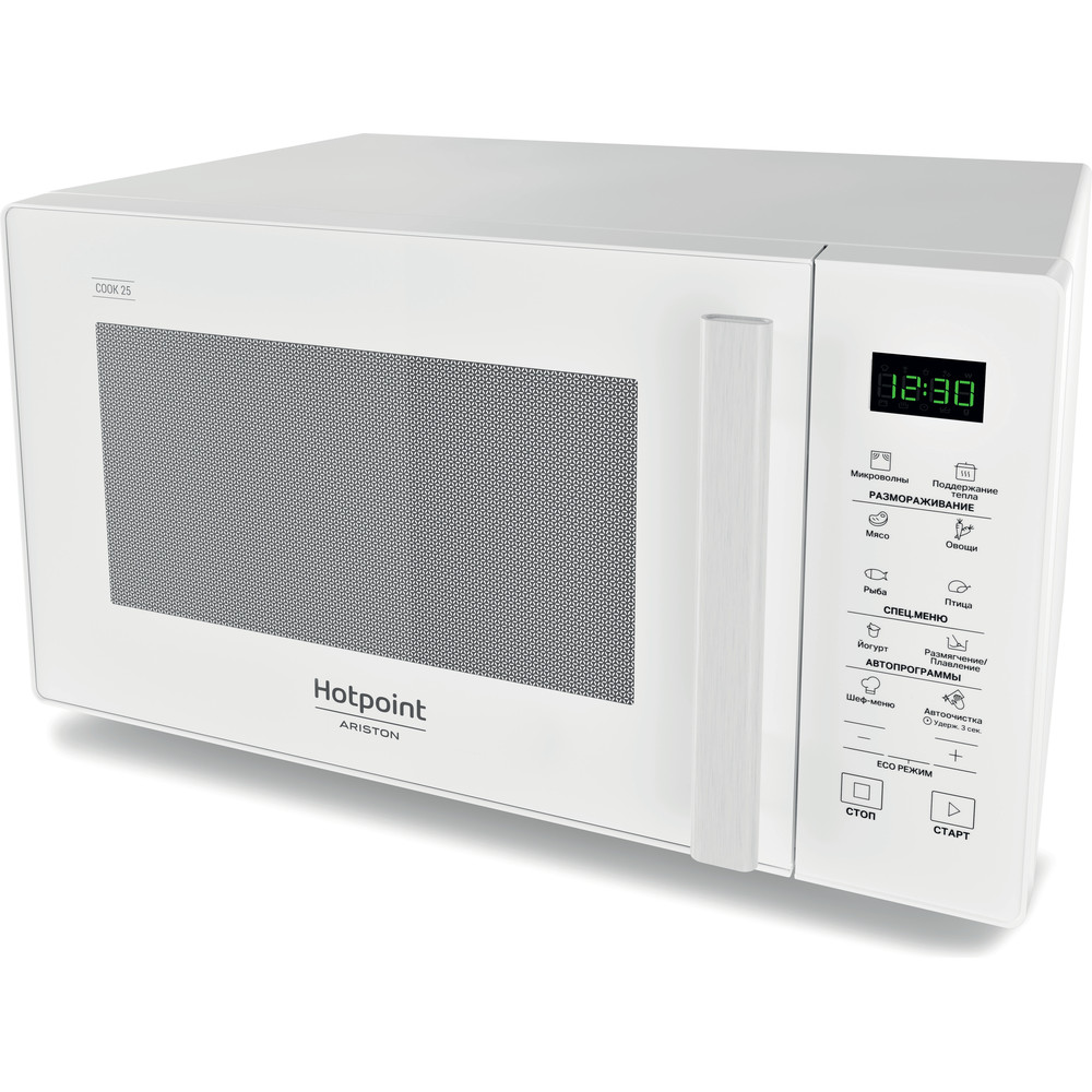Hotpoint_Ariston Микроволновая печь Отдельностоящий MWHA 251 W Белый Электронное 25 Микроволновая печь 900 Perspective