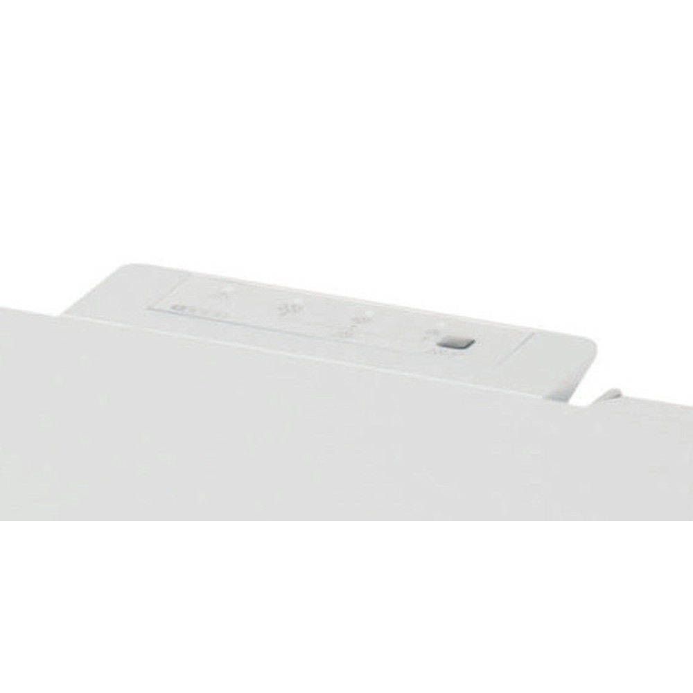 Indesit Фризер Свободностоящи OS 1A 200 H Бял Control panel