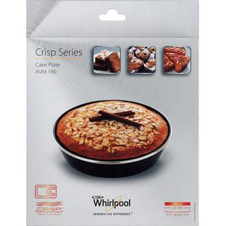 Small Crisp cake plate